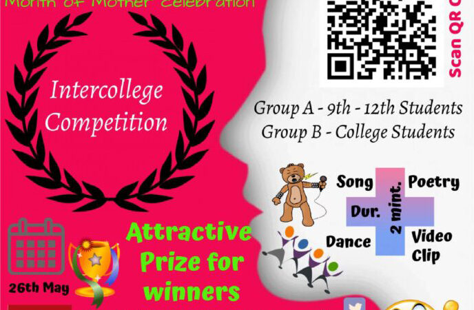 MoM 2K21 (Month of Mother Celebration ) : Intercollege Competition on 26th May, 2021