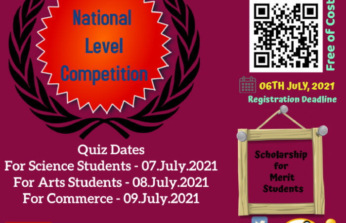 National Online Quiz  for XI & XII